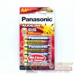 ถ่าน Panasonic ALKALINE