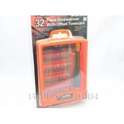 RAINO 32 Piece Screwdriver With Offset Tweezers