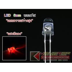 """(100pcs) LED 5mm สีแดง """"หลอดใส"""""""