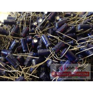 10uF/16V BP (100pcs)