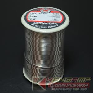 ULTRACORE 0.8mm/1LB