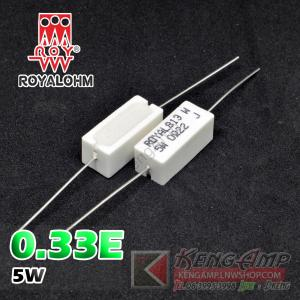 (10pcs) 0.33E 5W Royal Ohm