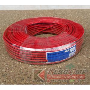 สายไฟดำ-แดง(ทองแดงแท้) ขนาด 14AWG ยี่ห้อ DYNACOM