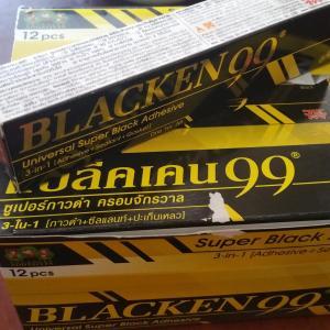 กาวดำ 3M Blacken99 ขนาด 50ml