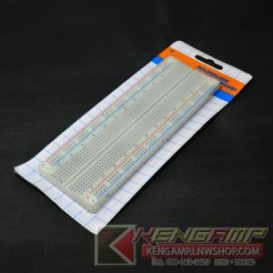 Project Board 16.5x5.5cm 830P