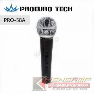 PROEUROTECH PRO-58A