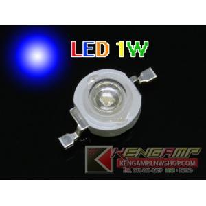 LED 1W สีฟ้า 100-110LM