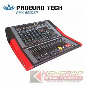 PMX-603DSP Proeurotech