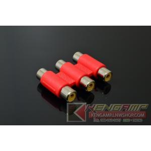Adapter RCAx3-RCAx3