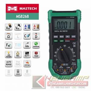 MASTECH MS8268 Digital Multimeter Auto Range