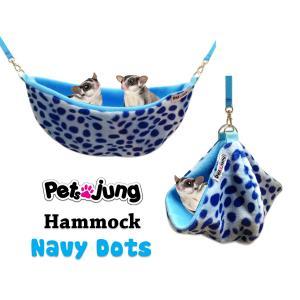 PJ-HAM001-NADT PetsJunG - Hammock เปลญวน ลายจุดสีฟ้า (35x12cm.)