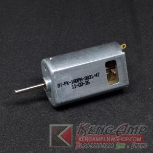 JK180 DC Motor 3.7-7.4V