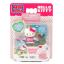 Hello Kitty Cheerleader เมก้าบล๊อค MG10872 [ส่งฟรี] thumbnail 2