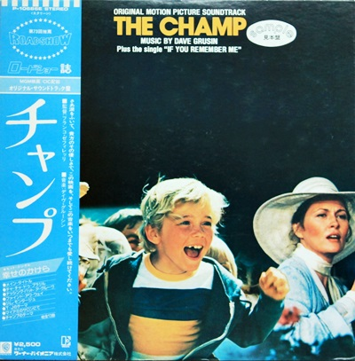 The Champ Ost.