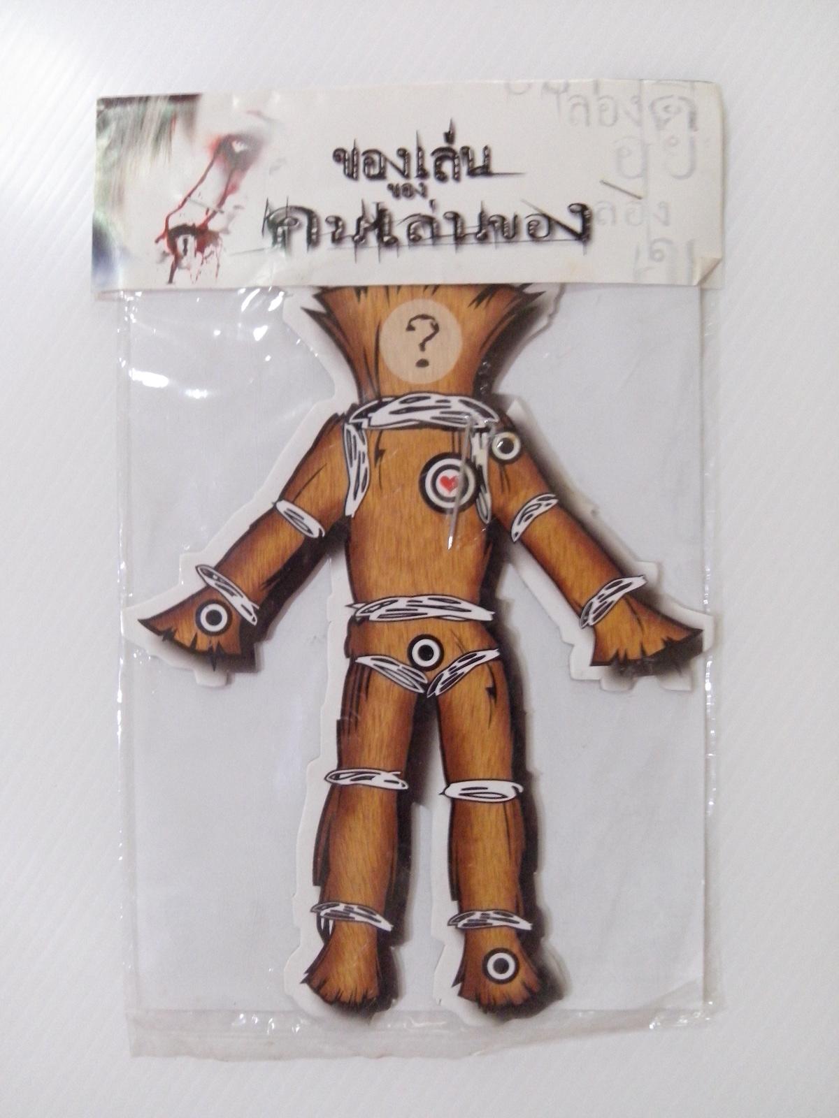 หุ่นลองของ