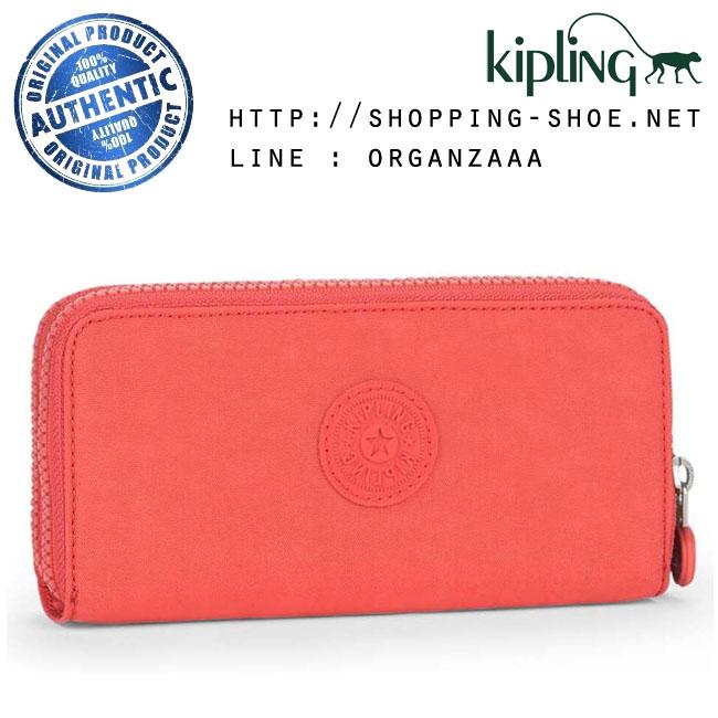 Kipling Uzario - Galaxy Orange (Belgium)