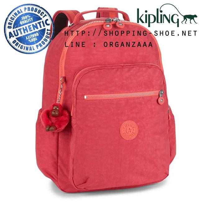 Kipling Seoul Up - Punch Pink C (Belgium)