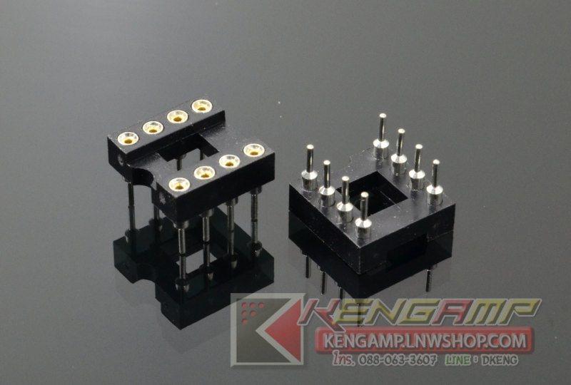 Socket DIP8(D) (10Pcs)