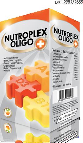 Nutroplex Oligo+ วิตามินรวม ผสมเหล็ก เสริมภูมิคุ้มกัน แนะนำให้เด็กทาน