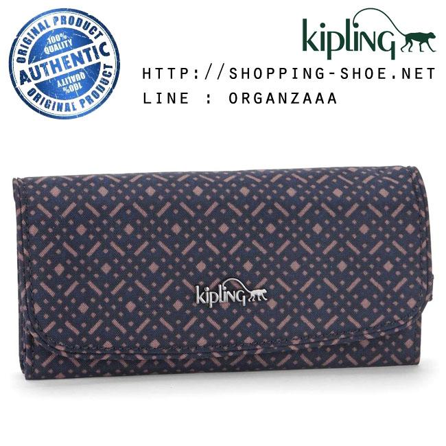 Kipling Supermoney - Woven Blue Geo (Belgium)
