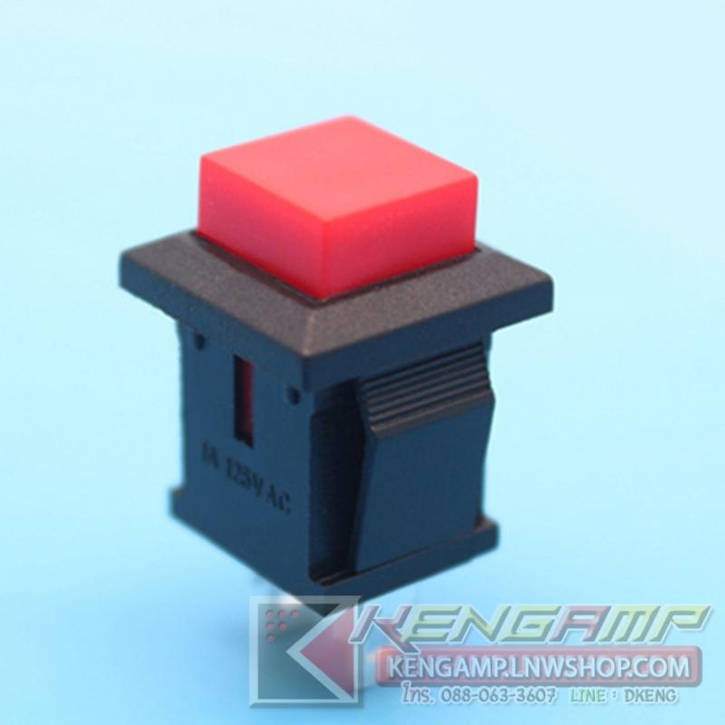 สวิทซ์ กดติด - ปล่อยดับ DS-340-341(RED)