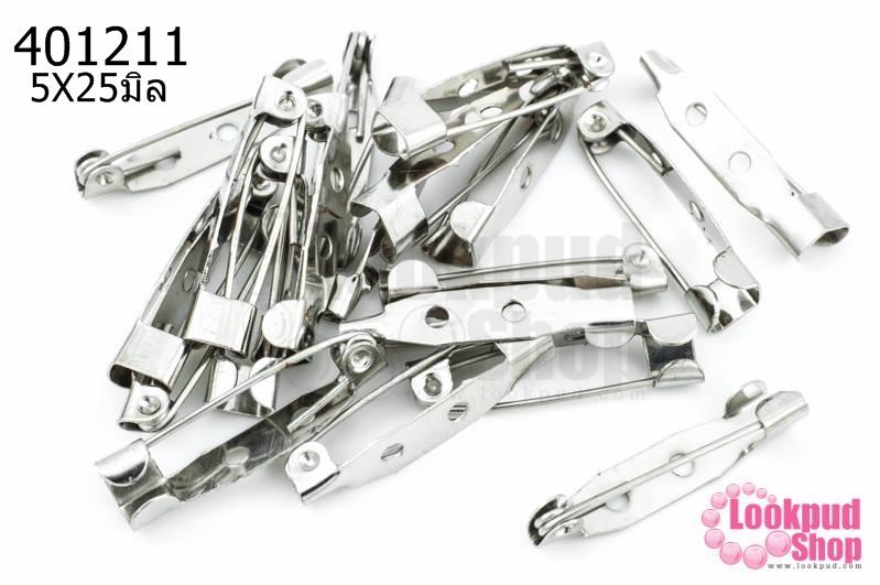 ฐานเข็มกลัด 2 รู สีโรเดียม 5X25มิล(20ชิ้น)