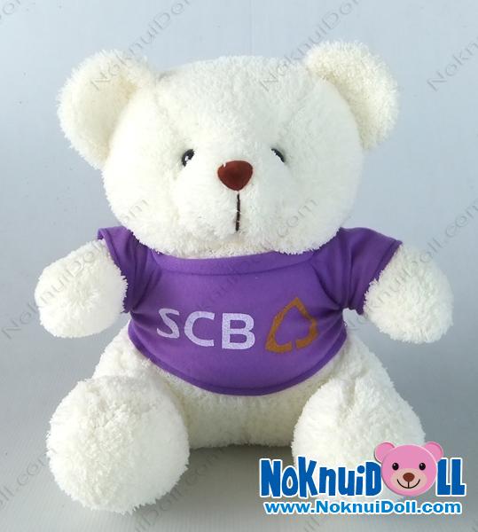ตุ๊กตาพรีเมี่ยม SCB ตุ๊กตาหมีนั่ง11นิ้ว ใส่เสื้อ+สกรีนโลโก้ 2ด้าน D5406Q1200