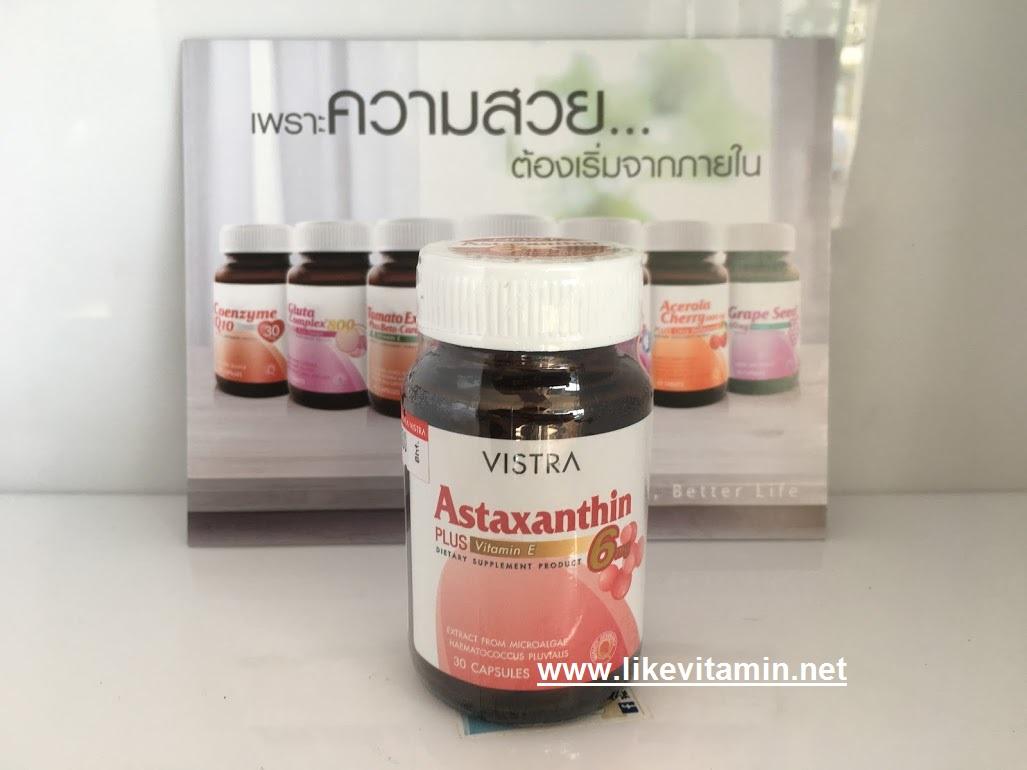 Vistra Astaxanthin Plus Vitamin E 6 mg 30 เม็ด