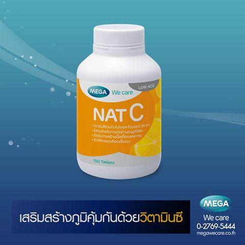 Nat C วิตามินซี