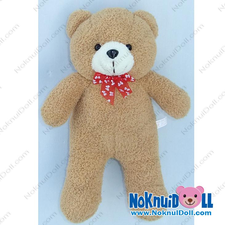 ตุ๊กตาหมียืน ฟอร์ยู ผ้าขนหนู เล็ก-14นิ้ว