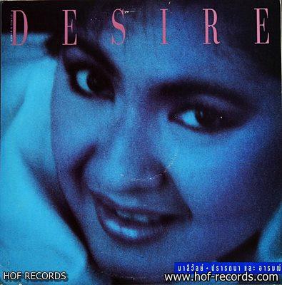 มาลีวัลย์ ชุด Desire ปรารถนา และ อารมณ์ ปก VG++ แผ่น VG++