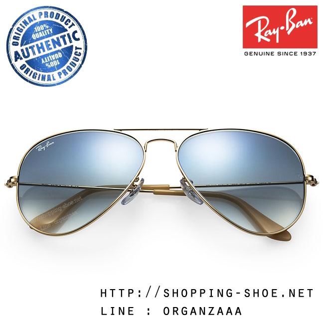 RayBan - RB3025 001/3F Aviator Light Blue Gradient, 58 mm.