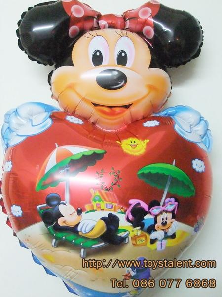 ลูกโป่งฟลอย์การ์ตูน มินนี่เมาส์หัวใจ I Love You - Minnie Mouse Heart I Love You Foil Balloon / Item No.TL-A066