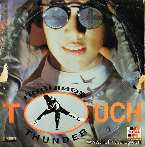 ทัช ณ.ตะกั่วทุ่ง - ทัช Thunder ปก VG+ แผ่น VG+