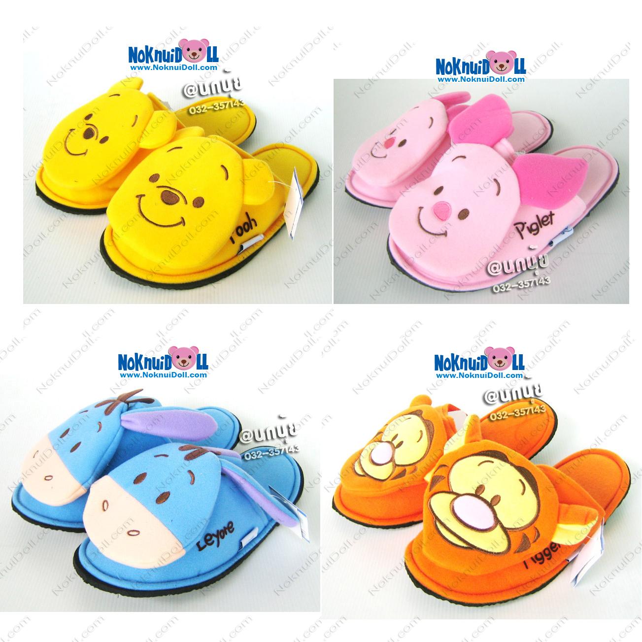 รองเท้า หมีพู+เพื่อน-Pooh&Friends Slipper รุ่นด๊อกแด๊ก พื้นบาง ฟรีไซส์(เบอร์36-38)