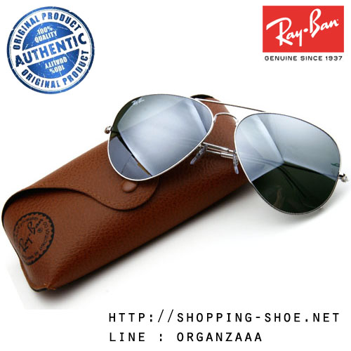 RayBan - RB3025 003/40 Aviator Large Silver Grey Mirror Lens, 62 mm.