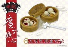 Miniature Chinese Restaurant Dim Sum