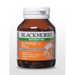 Blackmores Buffered C 500 mg 75 แคปซูล วิตามินซีจะค่อยๆแตกตัวอยู่ในร่างกาย 8 ชม.