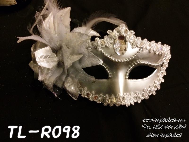 หน้ากากแฟนซี Fancy Party Mask /Item No. TL-R098