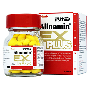 Alinamin EX Plus วิตามินบีรวม อะลินามิน เอ็กซ์ พลัส 60 เม็ด