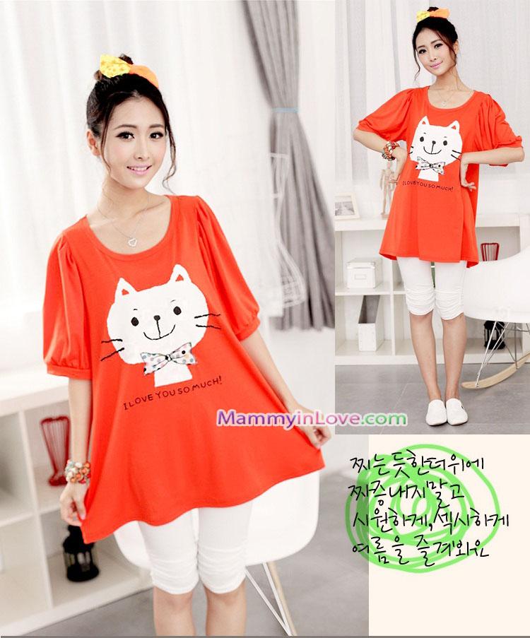 เสื้อคลุมท้องแขนสั้น ลายแมวยิ้มติดโบว์ White Cat : สีส้ม รหัส SH190