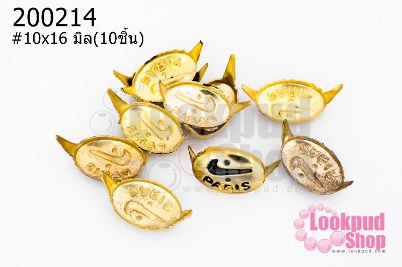 เป็กติดเสื้อ ทรงรี สีทอง 10X16 มิล(10ชิ้น)