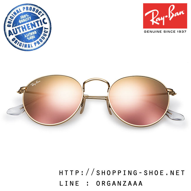 RayBan - RB3447 112/Z2 Round Copper Pink, 50 mm.