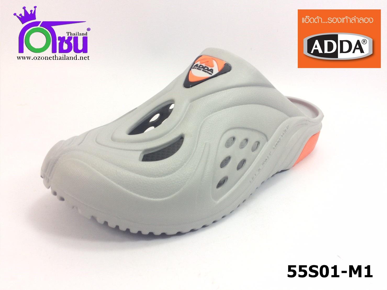 รองเท้า adda friends แอ็ดด๊าเฟรนด์เปิดส้น รุ่น 55S01-M1 สีเทา เบอร์ 7-10