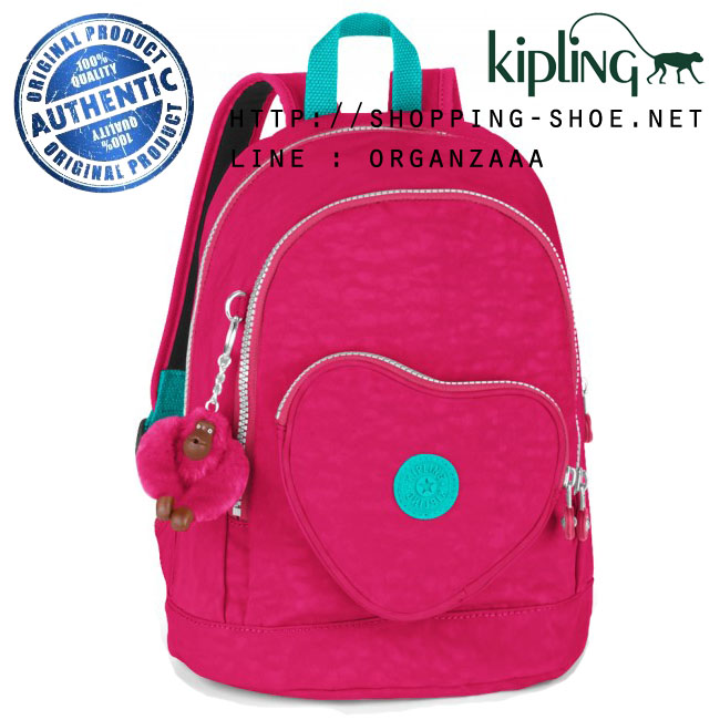 Kipling Heart Kids Backpack - Flamboyant Pink C (Belgium)