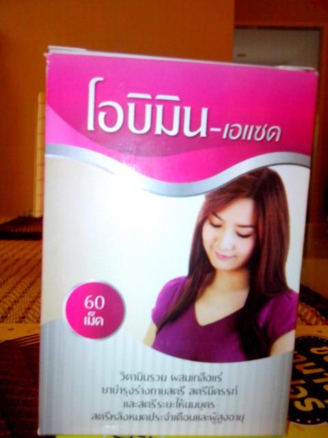 Obimin-AZ วิตามินสำหรับคนท้อง Folic Acid 1 mg Vitamin A, D, E, C และ vitamin B และ Zinc *** ขายดี