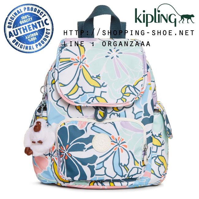 Kipling Ravier XS Printed Backpack - Hello Spring (USA)