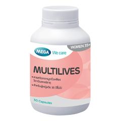 Mega We Care MULTILIVES เมก้า วีแคร์ มัลติไลฟส์ 30แคปซูล Expire 01/2018 2 ขวด