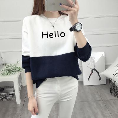 เสื้อแขนยาวแฟชั่นพร้อมส่ง เสื้อแขนยาวแต่งสีขาวสลับกรม แต่งสกรีนลาย Hello +พร้อมส่ง+