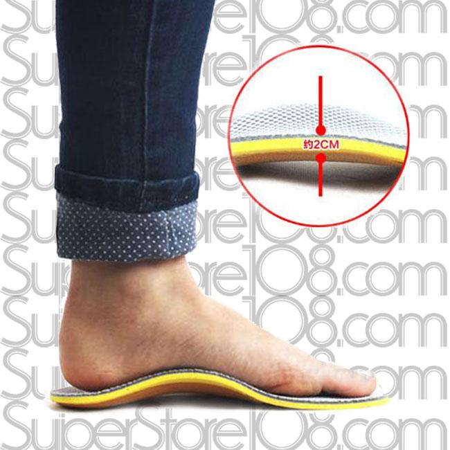 แผ่นรองแก้เท้าแบน รองเท้าเท้าแบน เพื่อสุขภาพ (size 41-46)